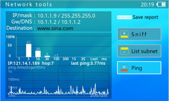 Dongtai V166 Version Network Tools--Ping Features
