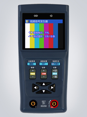 DT-V31,2.8 inch cctv tester,digital multimeter